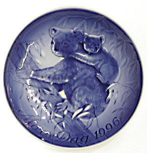1996 B&G Koalas