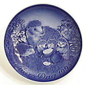 1995 B&G Hedgehogs