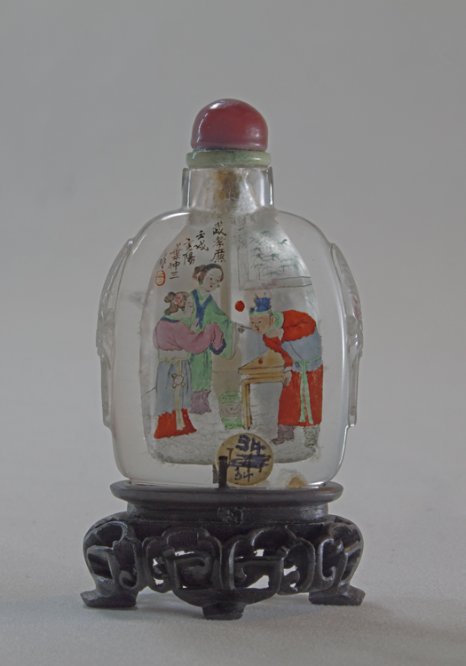 Snuff Bottles Collection