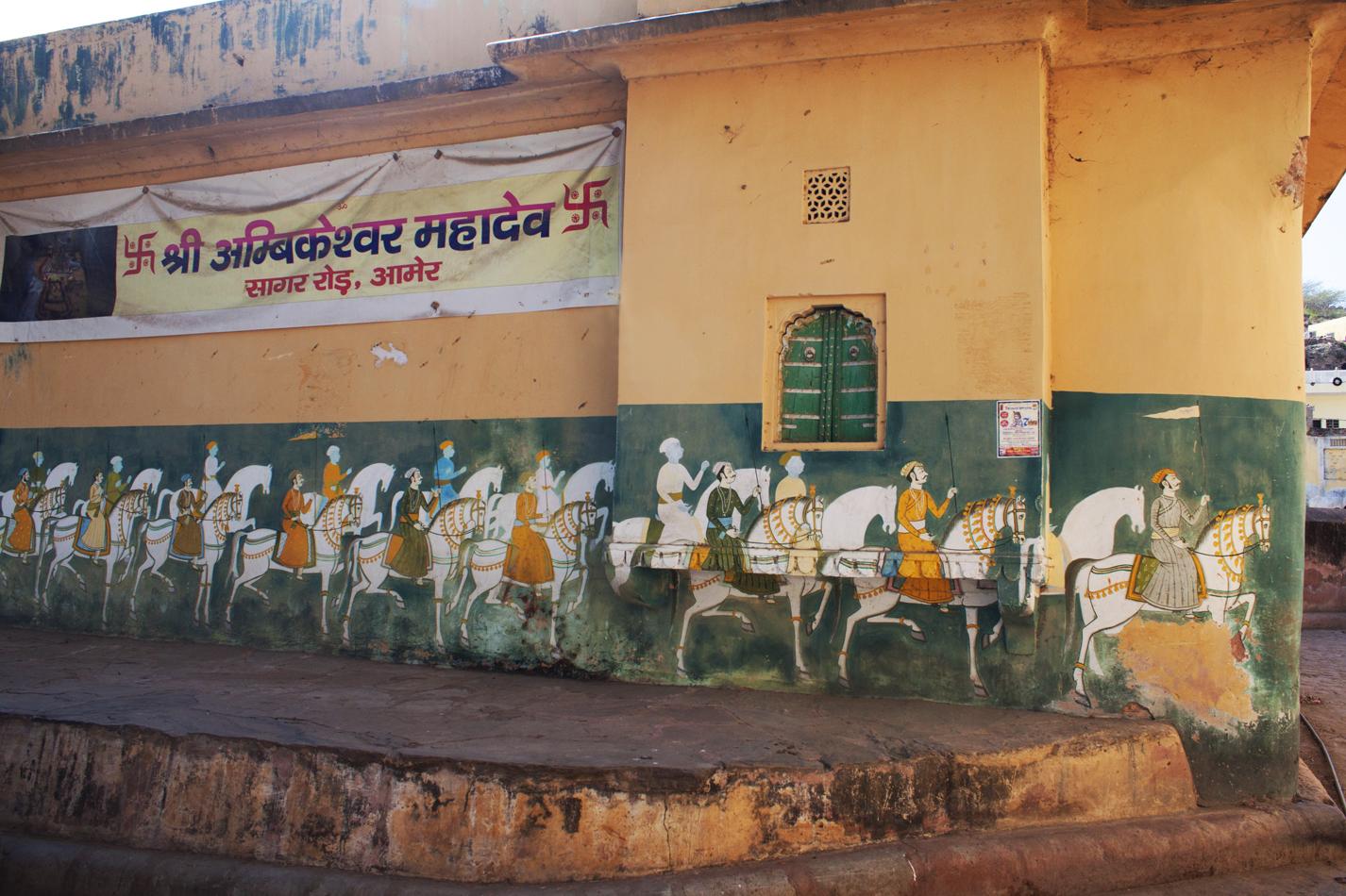 Amer, Rajasthan