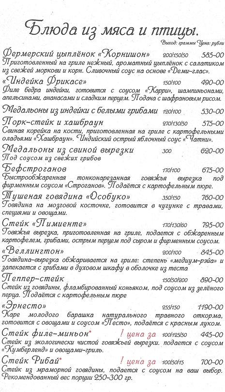 м20.jpg