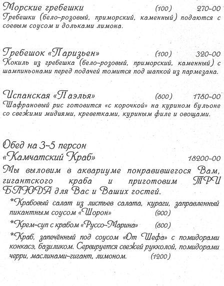 м18.jpg