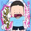 日々漫画02