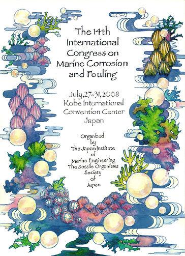 第14回海洋腐食と汚損国際会議 パンフレット表紙イラスト