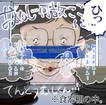 日々漫画03