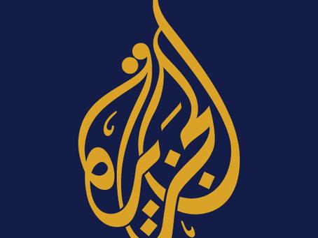 الجزيرة: ثورة الغرافين.. عالم مصري يفتح بابا جديدا لمستقبل التكنولوجيا