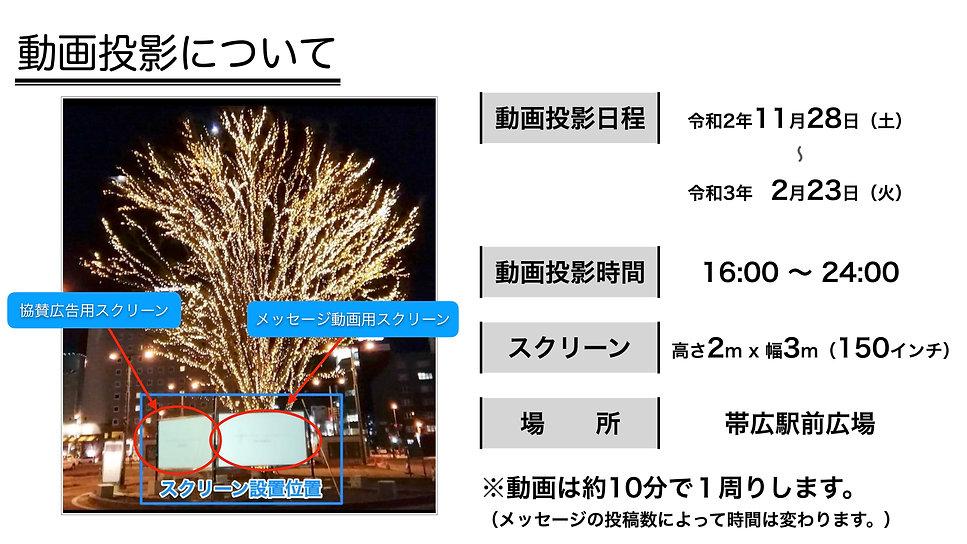 テンプレート012.jpg