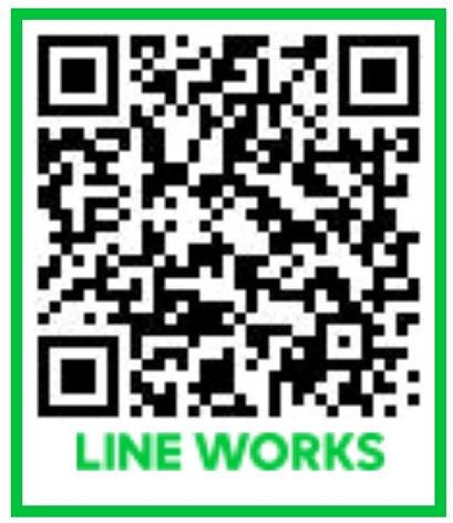 lineworks .jpg