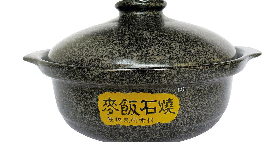 Ceramic Flat Pot