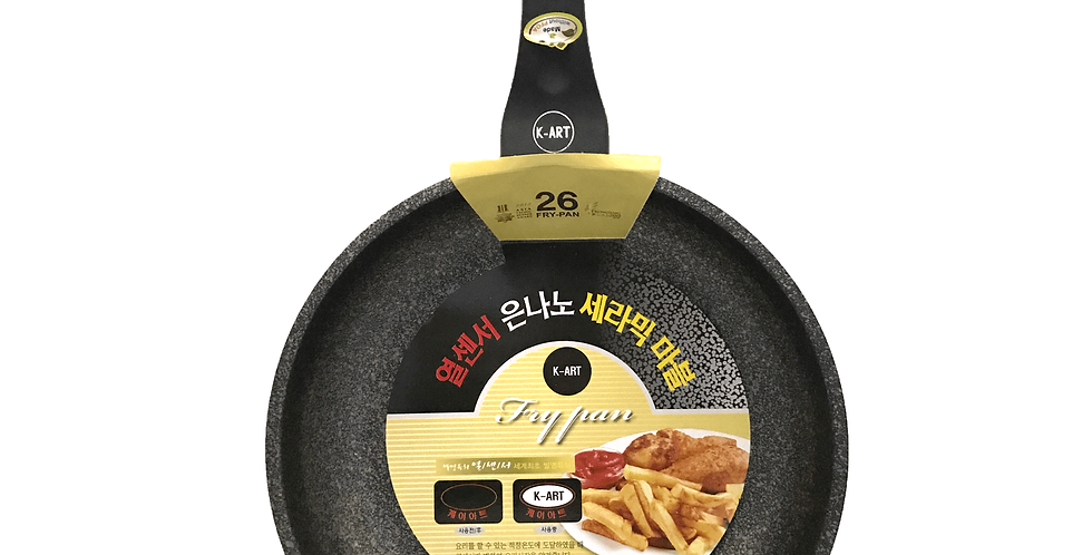 Fry Pan (Gas Use)