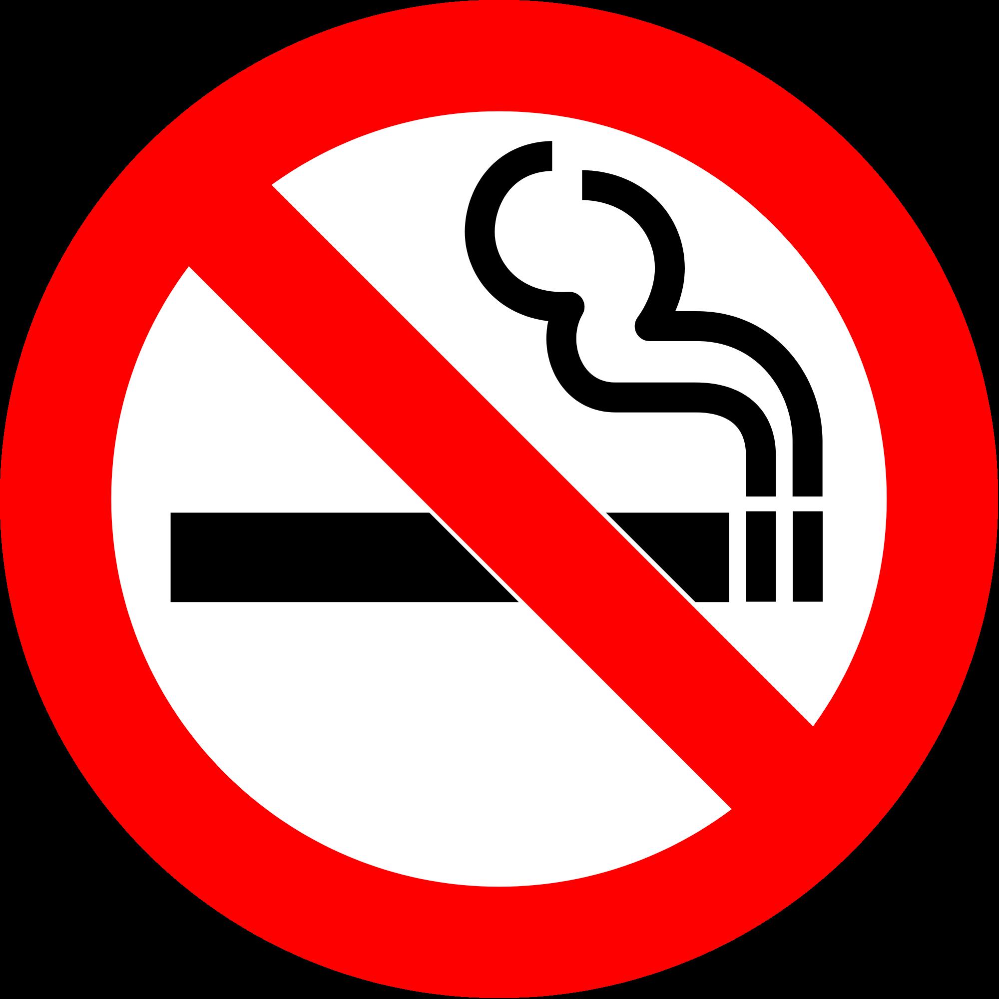 Διακοπή καπνίσματος