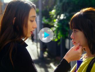 筧美和子さん主演「知らない人んち(仮)~あなたのアイデア、来週放送されます!」~テレビ東京