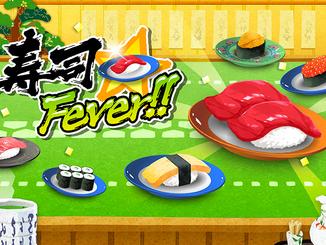 瞬発力炸裂ゲーム「寿司 Fever!!」