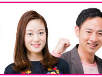 「おかえりなさ〜い|福井テレビ」