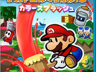 任天堂のWii U (TM) ソフト 「ペーパーマリオ カラースプラッシュ」