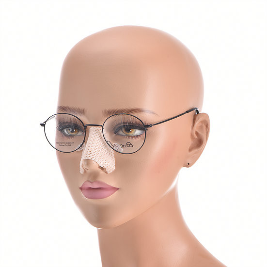 Wearing Glasses with a Broken Nose