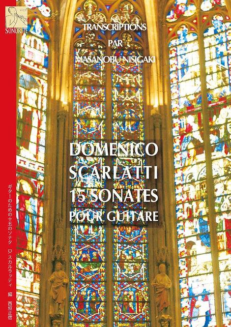 楽譜│ギターのための15のソナタ ドメニコ・スカルラッティ│西垣正信 編曲