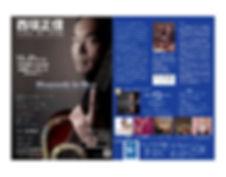 2019高松クリスマスコンサート (2).jpg