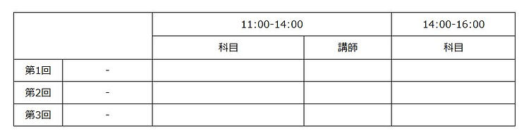 Time Table for FF 10th B.JPG