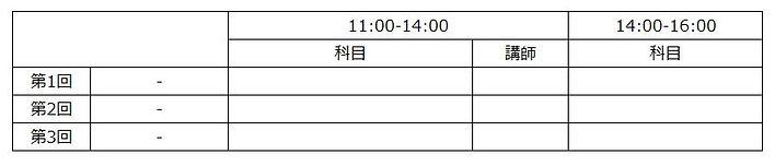 schedule_002.JPG
