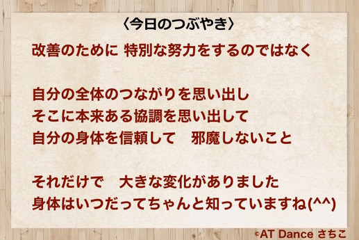今日のつぶやき 53.jpg