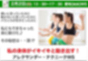 2月2日_半田WS_カード.jpeg