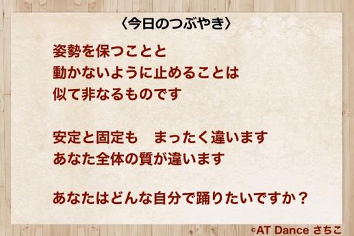 今日のつぶやき 47.jpg