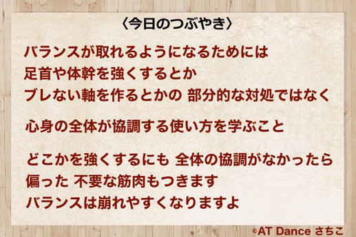 今日のつぶやき 59.jpg