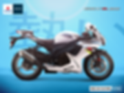 The_ADFolks_Suzuki_Motos_Mexico_GSX_3.pn