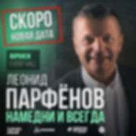 Воронеж.jpg