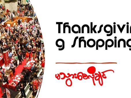 Thanksgiving, Black Friday shopping