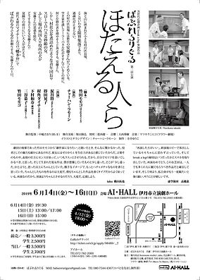 宣伝用裏面ol-01.jpg