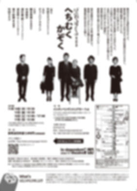 裏面ol-01.jpg