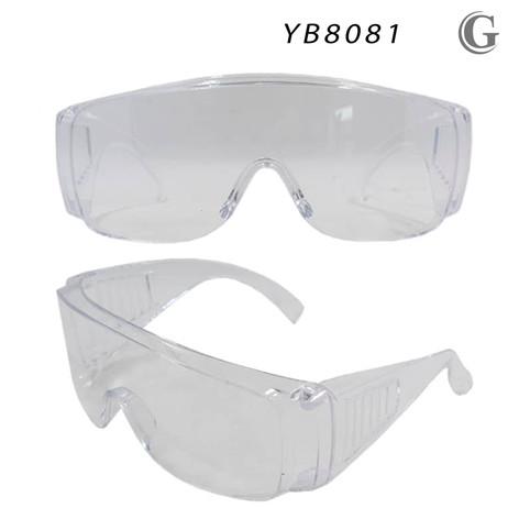 YB8081.jpg