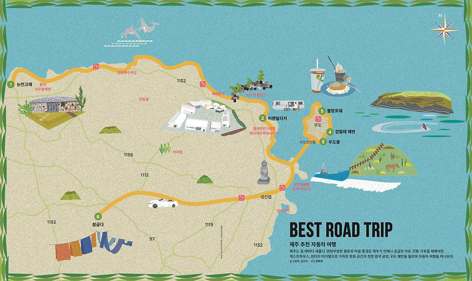 Best Road Trip (Lonely Planet July 2016)