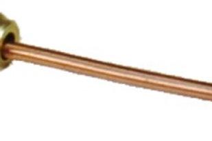 Gasleitung Ø 2mm Länge 60mm