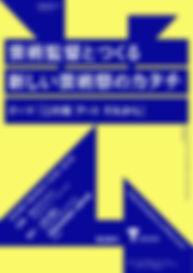 NEW_FESTIVAL_2のコピー_edited.jpg