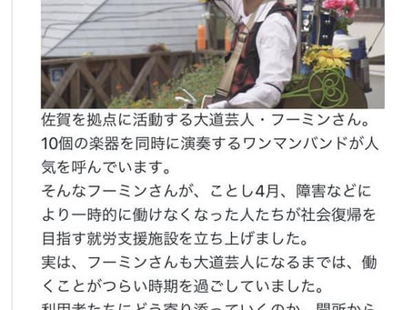 NHKで放送されます!!