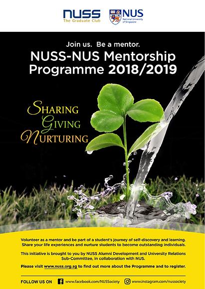 1522312374_mentorship2018_poster.png
