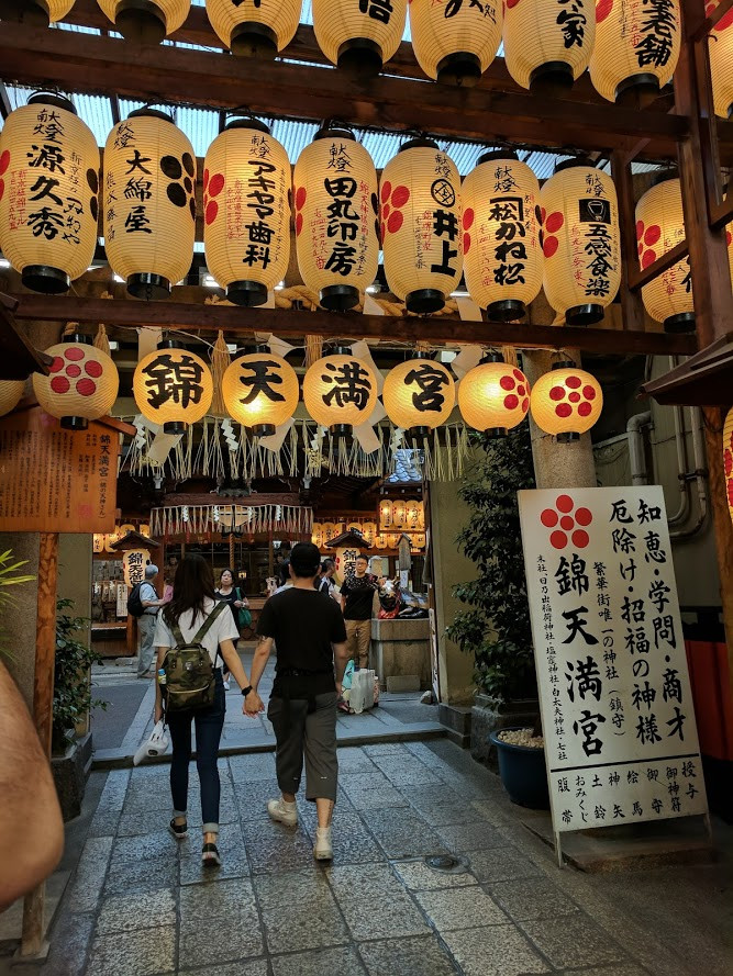 Nishiki Market Shrine