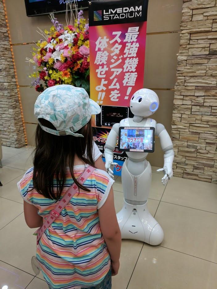 Osaka Karaoke Robot