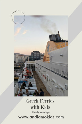 Taking Ferries in Greece with Kids