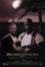 Rosewood (1997).jpg