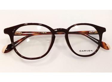 Neu eingetroffen aus Frankreich: Brillenfassungen von Carven