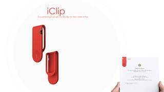 iClip presentation.jpg