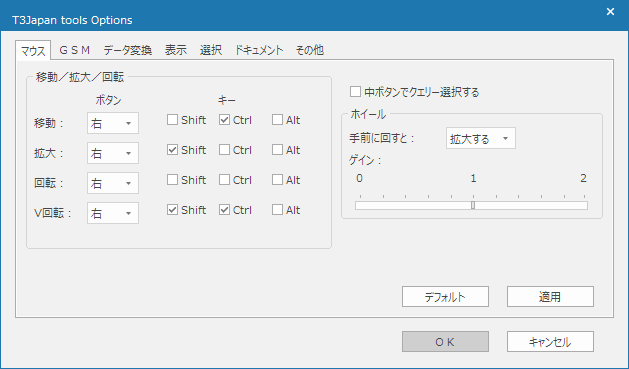 T3Japan tools Options