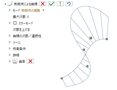 制御点による曲線