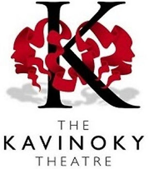 Kavinoky Theatre.jpg