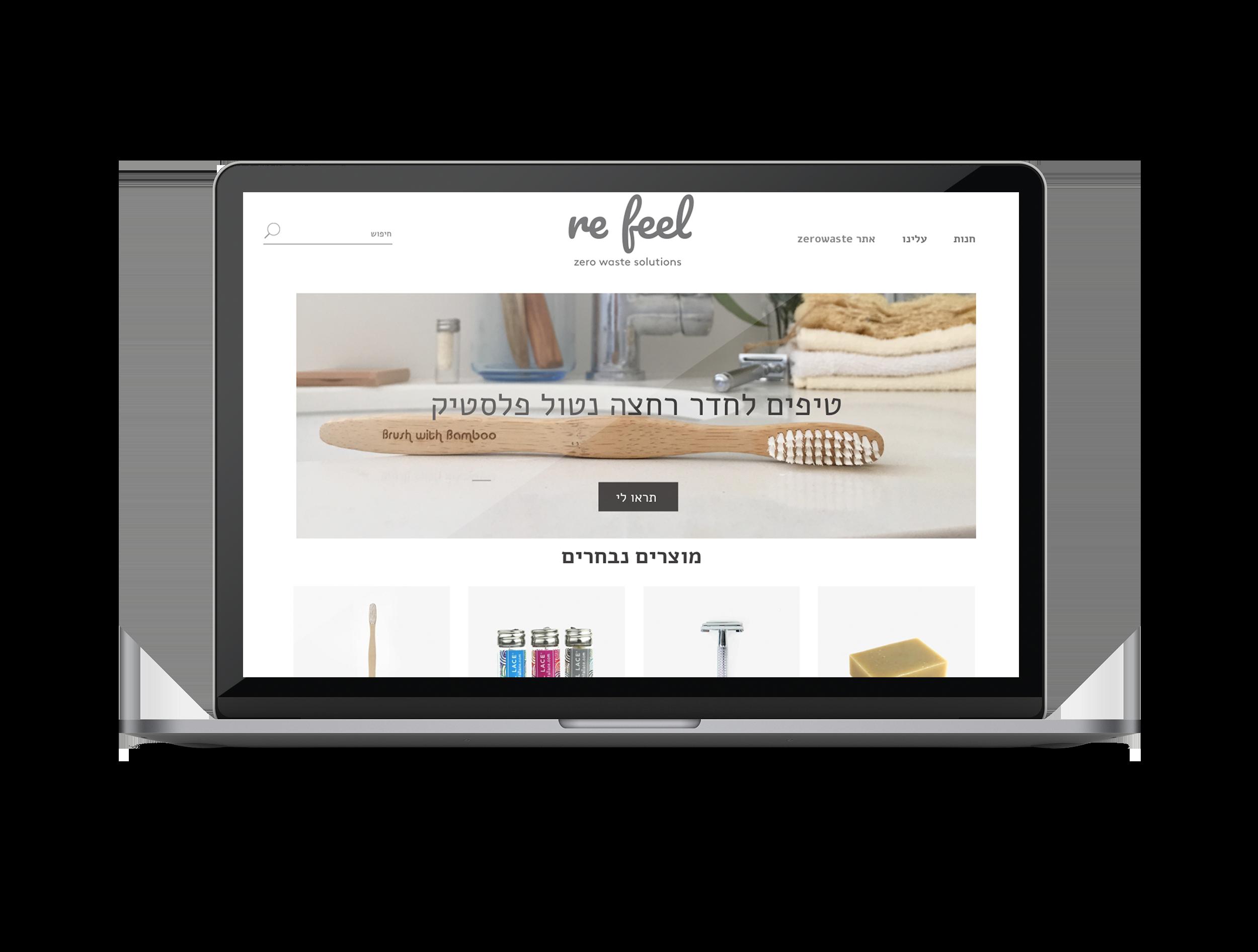 website refeel Design Mockup