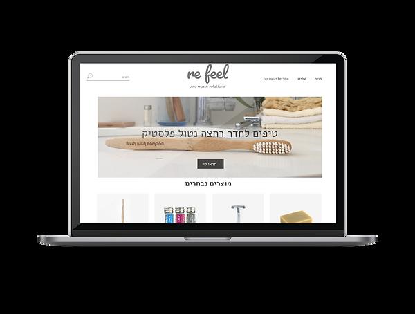 website refeel Design Mockup.png